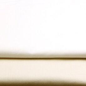 生地 無地 無地生地 シーチング生地≪キバタ生地≫ -9100- ≪メルマガ商品≫