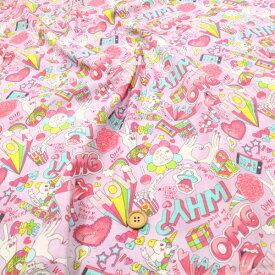 Cute! ダブルガーゼ生地 ( Wガーゼ 生地 赤ちゃん パジャマ おくるみ スタイ ハンカチ マスク ) 50cm単位