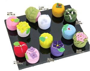 ちりめんキット・和菓子マグネット 全12種類セット【RCP】