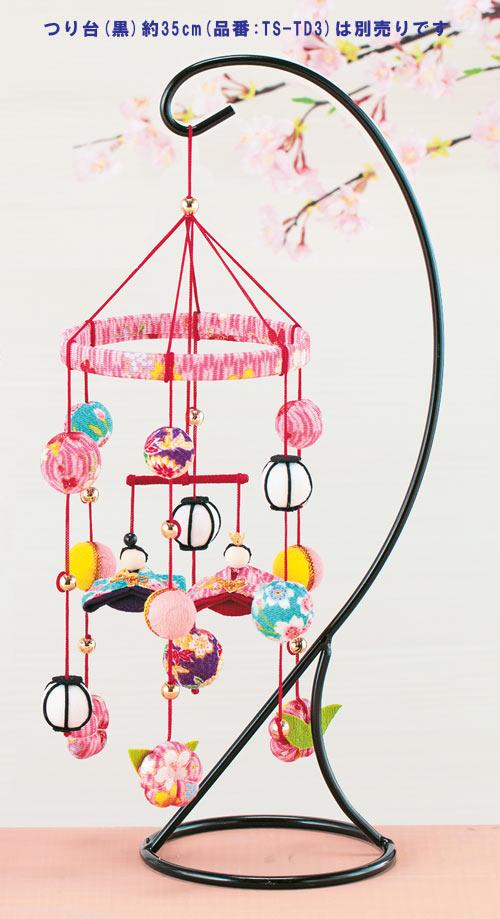 ひな祭りキット・ちりめん細工 つるしかざりのおひなさま(ピンク)【RCP】