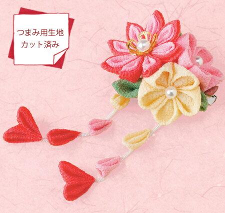 京ちりめんつまみ細工キット・花束のブローチ(ピンク)【RCP】