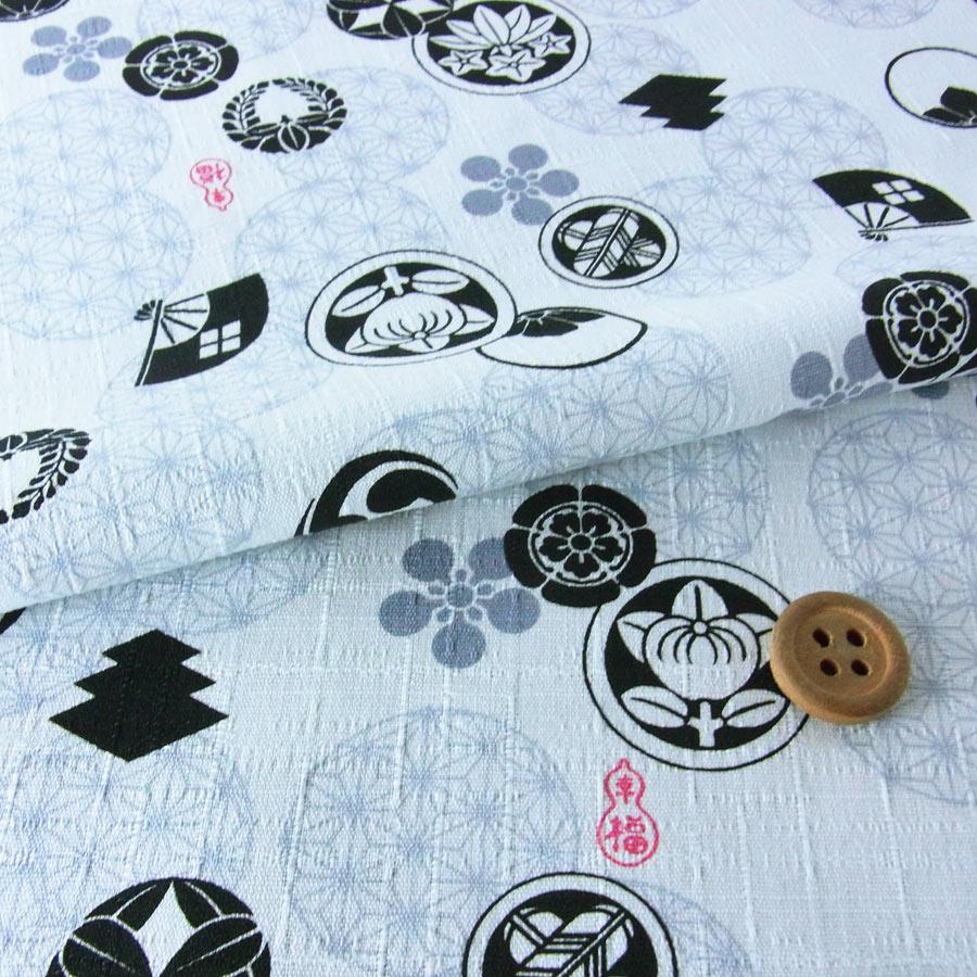 和柄コットン生地・麻の葉の丸に家紋(白/黒)【RCP】