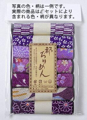 レーヨンちりめん・紫系柄カットクロスセット(22×16.5cmが7枚入)【RCP】
