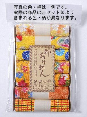 レーヨンちりめん・黄/茶系柄カットクロスセット(22×16.5cmが7枚入)【RCP】