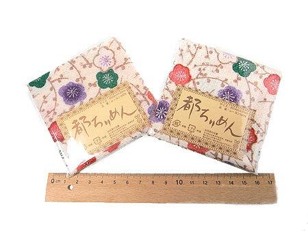 ちりめんカットクロス・彩梅(ねり色)23×33cm【RCP】