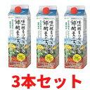 補酵素のちから カロリーハーフ 【3本セット】 フジスコ 1.8L×3本