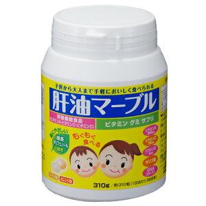 布亀 肝油マーブル 【栄養機能食品】 グミサプリ オレンジ味 パイン味 ビタミンA ビタミンC ビタミンD