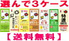 楽天最安値!!1本あたり79円紀文調整豆乳200ml30本入(常温保存可能)