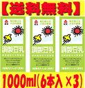 キッコーマン 調整豆乳1000ml18本セット(6本×3) (常温保存可能)岐阜工場での製造品【送料無料】【賞味期限】1月 18日の最新商品です。キッコーマン 豆乳 調整