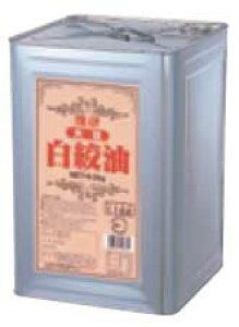 【送料無料】理研農産 大豆白絞油 16.5kg (1斗缶) 缶入 業務用