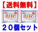 米こうじ伊勢惣 みやここうじ 四角型200g 20個セット(10個入×2)【送料無料】こうじ 麹