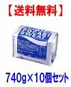 【激安】【送料無料】大塚製薬 ポカリスエット 粉末10L用740g×10個セット(パウダー)ポカリスエット粉末