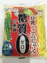 ダイエット こんにゃく麺 ヨコオデイリーフーズ カロリーオフ 糖質0g 中華麺  180g 20個入スープの添付はございませ…