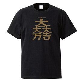 戦国武将 石田三成 家紋 Tシャツ 半袖