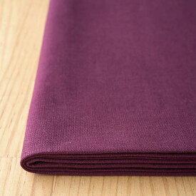 【10センチ単位】無地 生地 布 綿麻キャンバス ボルドー コットン85%リネン15% コットンリネン 商用利用可 ハンドメイド 薄手 おしゃれ 日本製 MADE IN JAPAN 紫 ワイン 赤紫 色