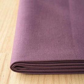 【10センチ単位】無地 生地 布 綿麻キャンバス パープル コットン85%リネン15% コットンリネン 商用利用可 ハンドメイド 薄手 おしゃれ 日本製 MADE IN JAPAN 紫 薄紫 色