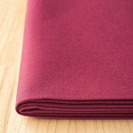 【10センチ単位】無地 生地 布 綿麻キャンバス ワインレッド コットン85%リネン15% コットンリネン 商用利用可 ハンドメイド 薄手 おしゃれ 日本製 MADE IN JAPAN 紫 赤 赤紫 色