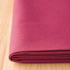 【10センチ単位】無地 生地 布 綿麻キャンバス アザレア コットン85%リネン15% コットンリネン 商用利用可 ハンドメイド 薄手 おしゃれ 日本製 MADE IN JAPAN 紫 赤 赤紫 色