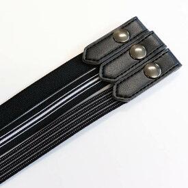 ゴムベルト 細 レディース メンズ スリム幅 15mm幅 バックルなし フォーマル 日本製【ネコポス対応】【1,5cm幅】【母の日】【秋おすすめ】【新作】【RCP】