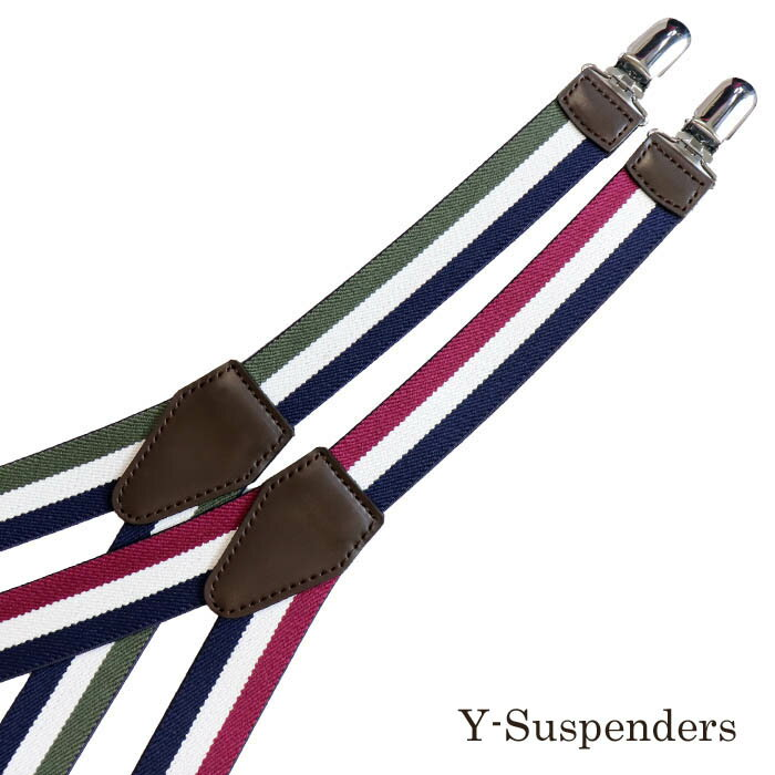 Y型 サスペンダー 2,5cm幅 ネイビー ストライプ[日本製]【NO19クリップ】【袋入り】【ネコポス対応】【S M L】【レディース】【メンズ】【RCP】