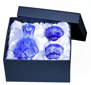切子 徳利(とっくり)&お猪口(おちょこ)セット ブルー ギフトBOX入り【ガラス 食器 器 】【クリスタル】【徳利】【とっくり】【お猪口】【おちょこ】【贈り物 プレゼント ギフト】【セ