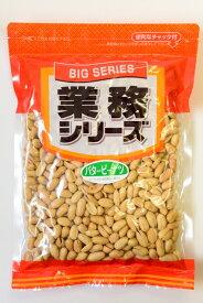 800gバタピー バターピーナッツ 業務シリーズ《宅配便・送料別》