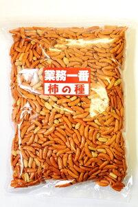 1kg柿の種 業務一番《宅配便・送料別》