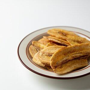 NEW!◆まとめ買い250gx2◆トーストバナナチップ500g《ネコポス便・送料無料》【小袋トーストバナナチップ500g】