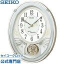 セイコークロック SEIKO からくり時計 掛け時計 電波時計 壁掛け・メロディ セイコー掛け時計 セイコーからくり時計 セイコー電波時計 AM258W ウエー...
