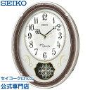 セイコークロック SEIKO からくり時計 掛け時計 電波時計 壁掛け・メロディ セイコー掛け時計 セイコーからくり時計 セイコー電波時計 AM259B ウエー...