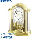 セイコークロック SEIKO 置き時計 セイコー置き時計 BY418G おしゃれ【あす楽対応】