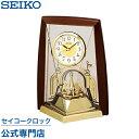 セイコークロック SEIKO 置き時計 セイコー置き時計 BY426B おしゃれ【あす楽対応】