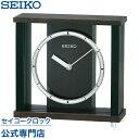 セイコークロック SEIKO 置き時計 セイコー置き時計 BZ356B おしゃれ【あす楽対応】【送料無料】