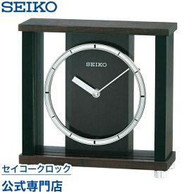 SEIKOギフト包装無料 セイコークロック SEIKO 置き時計 セイコー置き時計 BZ356B おしゃれ【あす楽対応】 送料無料【ギフト】