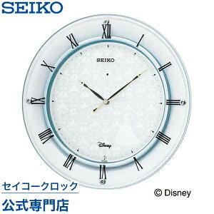 SEIKOギフト包装無料 セイコークロック SEIKO...
