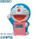 セイコークロック SEIKO キャラクター 目覚まし時計 置き時計 JF374A セイコー目覚まし時計 セイコー置き時計…
