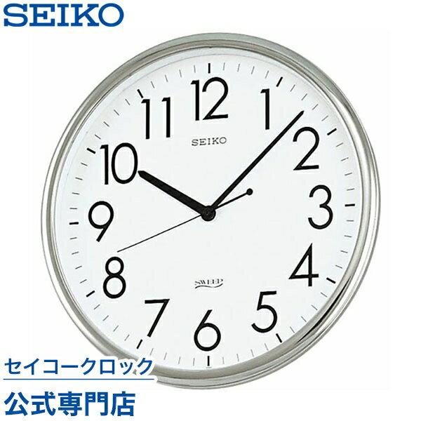SEIKOギフト包装無料 セイコークロック SEIKO 掛け時計 壁掛け KH220A セイコー掛け時計 スイープ おしゃれ【あす楽対応】 送料無料【ギフト】