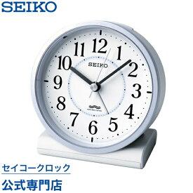 SEIKOギフト包装無料 セイコークロック SEIKO 目覚まし時計 置き時計 電波時計 KR328L セイコー目覚まし時計 セイコー置き時計 セイコー電波時計 おしゃれ【あす楽対応】【ギフト】