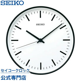 SEIKOギフト包装無料 セイコークロック SEIKO 掛け時計 壁掛け 電波時計 KX308K セイコー掛け時計 セイコー電波時計 パワーデザイン 直径310mm 黒 おしゃれ【あす楽対応】 送料無料【ギフト】