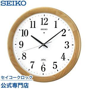 【送料無料】SEIKO//セイコークロック掛時計スイープ電波修正KX311B