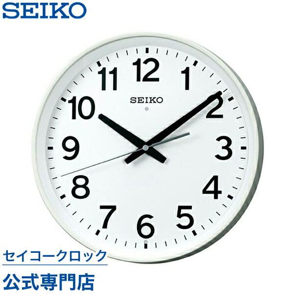 SEIKOギフト包装無料 セイコークロック SEIKO 掛け時計 壁掛け 電波時計 KX317W セイコー掛け時計 壁掛け セイコー電波時計 スイープ おしゃれ【あす楽対応】【送料無料】【ギフト】