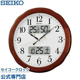 SEIKOギフト包装無料 セイコークロック SEIKO 掛け時計 壁掛け 電波時計 KX369B セイコー掛け時計 セイコー電波時計 カレンダー 温度計 湿度計 おしゃれ【あす楽対応】 送料無料【ギフト】