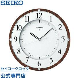 SEIKOギフト包装無料 セイコークロック SEIKO 掛け時計 壁掛け 電波時計 KX373B セイコー掛け時計 セイコー電波時計 スイープ 静か 音がしない おしゃれ【あす楽対応】 送料無料【ギフト】