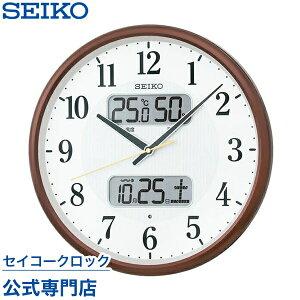 SEIKOギフト包装無料 セイコークロック SEIKO 掛け時計 壁掛け 電波時計 KX383B セイコー掛け時計 セイコー電波時計 カレンダー 温度計 湿度計 おしゃれ【あす楽対応】 送料無料【ギフト】