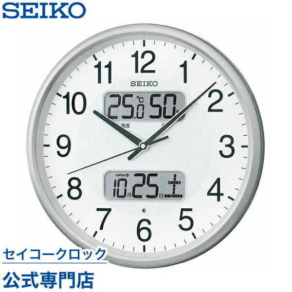 セイコークロック SEIKO 掛け時計 壁掛け 電波時計 KX383S セイコー掛け時計 壁掛け セイコー電波時計 カレンダー 温度計 湿度計 おしゃれ【あす楽対応】【送料無料】