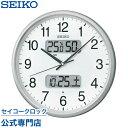 セイコークロック SEIKO 掛け時計 壁掛け 電波時計 KX383S セイコー掛け時計 壁掛け セイコー電波時計 カレン…