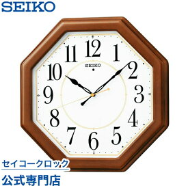 SEIKOギフト包装無料 セイコークロック SEIKO 掛け時計 壁掛け 電波時計 KX389B セイコー掛け時計 セイコー電波時計 おしゃれ【あす楽対応】【ギフト】