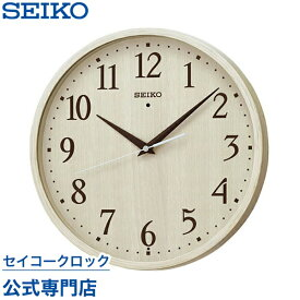SEIKOギフト包装無料 セイコークロック SEIKO 掛け時計 壁掛け 電波時計 KX399A セイコー掛け時計 セイコー電波時計 ナチュラルスタイル おしゃれ【あす楽対応】【ギフト】