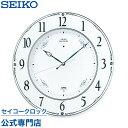 SEIKOギフト包装無料 セイコークロック SEIKO 掛け時計 壁掛け 電波時計 LS230W セイコー掛け時計 セイコー電波時計 …