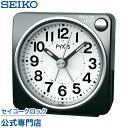 セイコークロック SEIKO ピクシス 目覚まし時計 置き時計 NR437K セイコー目覚まし時計 セイコー置き時計 スイープ おしゃれ【あす楽対応】